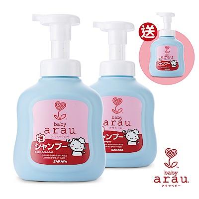 (買二送一)日本SARAYA-arau.baby無添加洗髮泡泡450ml(原廠正貨) @ Y!購物