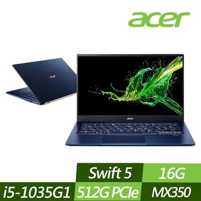 ACER 宏碁 SF514-54G-54HZ 14吋效能筆電 i5-1035G1/MX350 2G獨顯/16G/512G PCIe SSD/Win10/特仕
