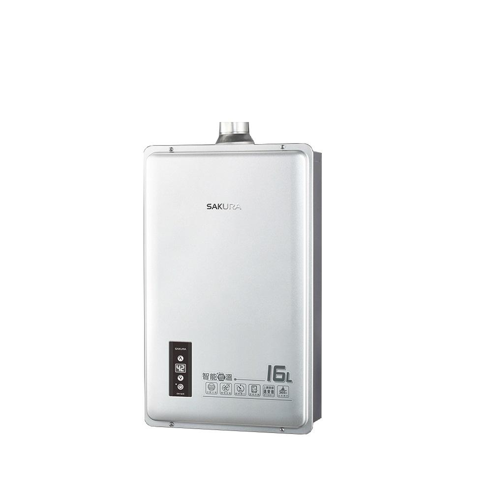 送膳魔師平底鍋★(全省安裝)櫻花16公升強制排氣熱水器天然氣DH-1605N