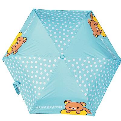 拉拉熊 抗UV手動銀膠三折晴雨傘 (藍綠)