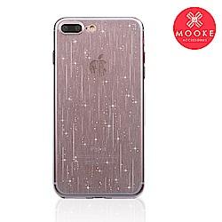 Mooke iPhone 7 Plus/8 Plus 雨絲保護殼-經典黑