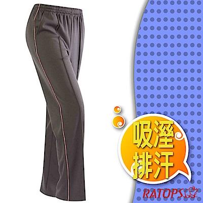 瑞多仕 中性排汗長褲(單芽斜口袋).運動褲_DB8897 鐵灰/粉緋色