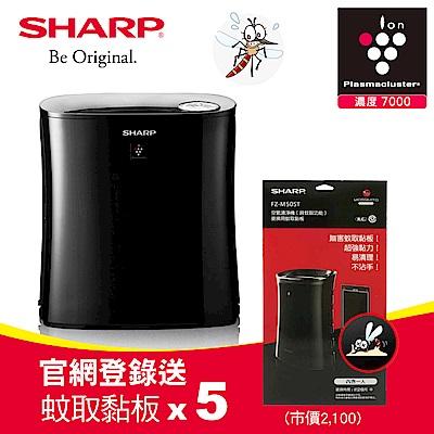 SHARP 夏普 6.4坪自動除菌離子 蚊取空氣清淨機FU-HM30T-B