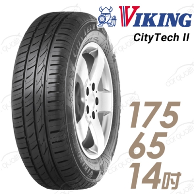 【維京】CT2 經濟舒適輪胎_送專業安裝_單入組_175/65/14 82T(CT2)