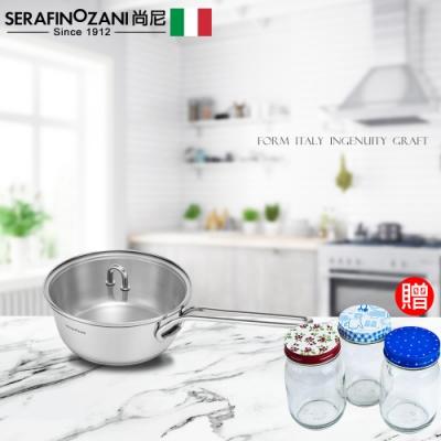 ZANI SYDNEY系列長柄牛奶鍋-20CM附日本進口收納玻璃罐450ML3入組