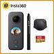 Insta360 ONE X2 全景相機 (東城代理商公司貨) 贈128G卡+隱形自拍棒+鏡頭保護套 product thumbnail 1
