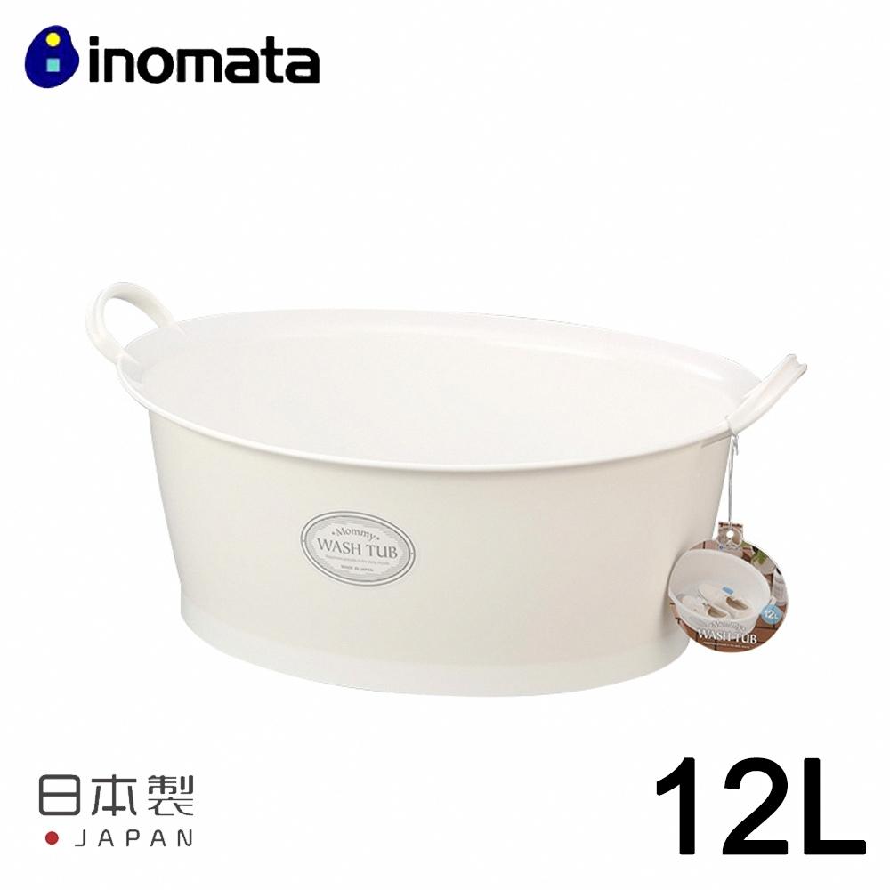 日本INOMATA 塑料加大手洗洗衣盆12L-2入