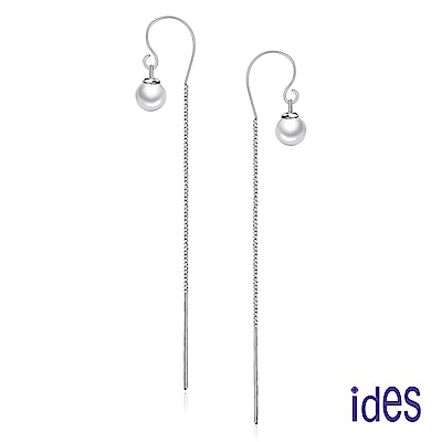 ides愛蒂思 時尚輕珠寶淡水貝珠耳環/清新6mm