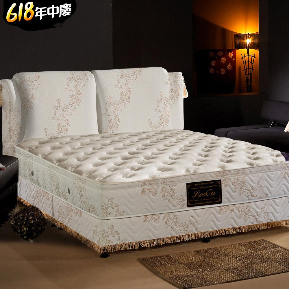 (特約活動)雙人5尺LooCa法式皇妃乳膠獨立筒床墊