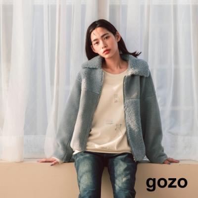 gozo-長短拼接特色毛毛外套-藍色