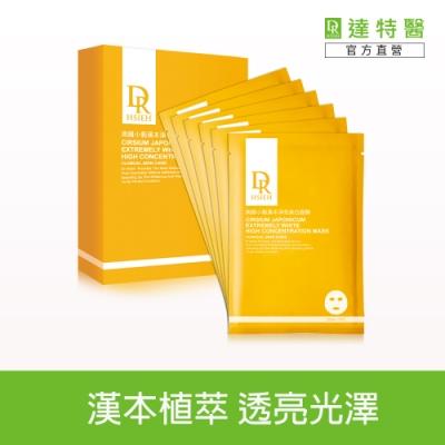 Dr.Hsieh 南國小薊漢本淨亮美白面膜(6片/盒)
