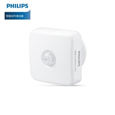 PHILIPS 飛利浦照明 WiZ 動作感應器 (PW007)