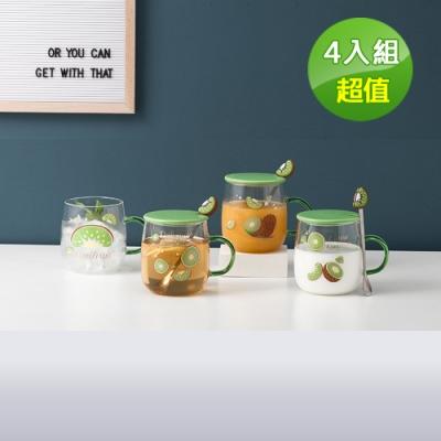 飪我行 午茶時光造型杯-kiwi系列(CI-Q500-4入)