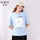 SEMIR森馬-街頭泡泡糖女孩印花寬版T恤-女(2色)