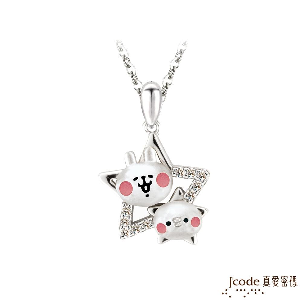 J'code真愛密碼 卡娜赫拉的小動物-星座雙子純銀墜子 送項鍊