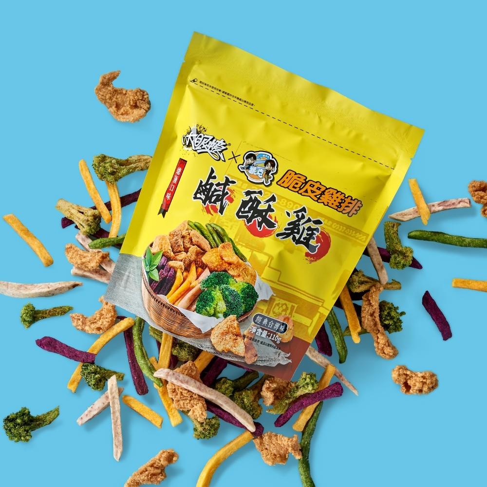 大眼蝦x派克雞排-總匯鹹酥雞110g
