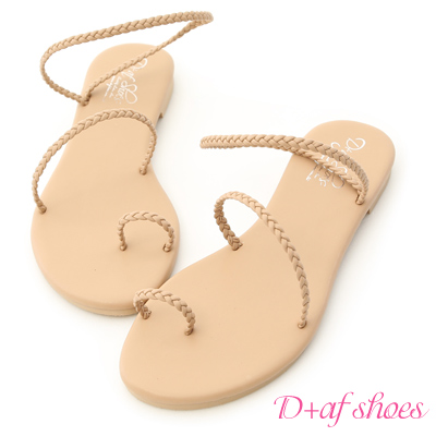 D+AF 獨特美感.簡約麻辮編織套指涼鞋*杏