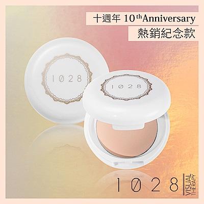 1028 傳明酸亮透美白粉餅SPF50 (粉陶色)