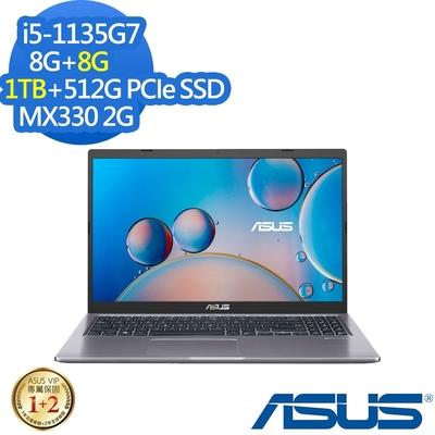 ASUS X515EP 15.6吋效能筆電 (i5-1135G7/MX330 2G獨顯/8G+8G/1TB+512G PCIe SSD/VivoBook 15/星空灰/特仕版)