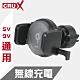 【CRUX】出風口式  無線充電自動鎖定手機架(5V/9V通用) product thumbnail 1