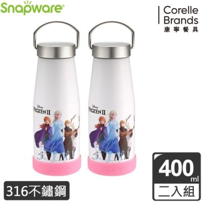 (聯名款)(2入組)康寧Snapware 冰雪奇緣超真空316不鏽鋼保溫杯400ml