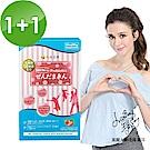 即期良品【BeeZin康萃】瑞莎代言 日本BB益生菌(草莓風味)買一送一 (20包/盒)