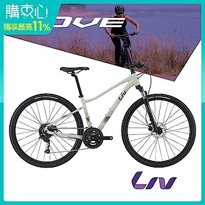 Liv ROVE 2 DISC 女性城市運動自行車