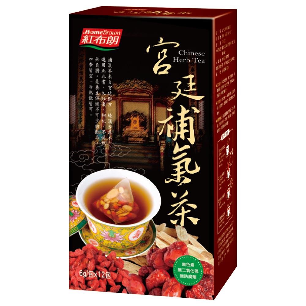 (滿額888)紅布朗 宮廷補氣茶(6gx12包)