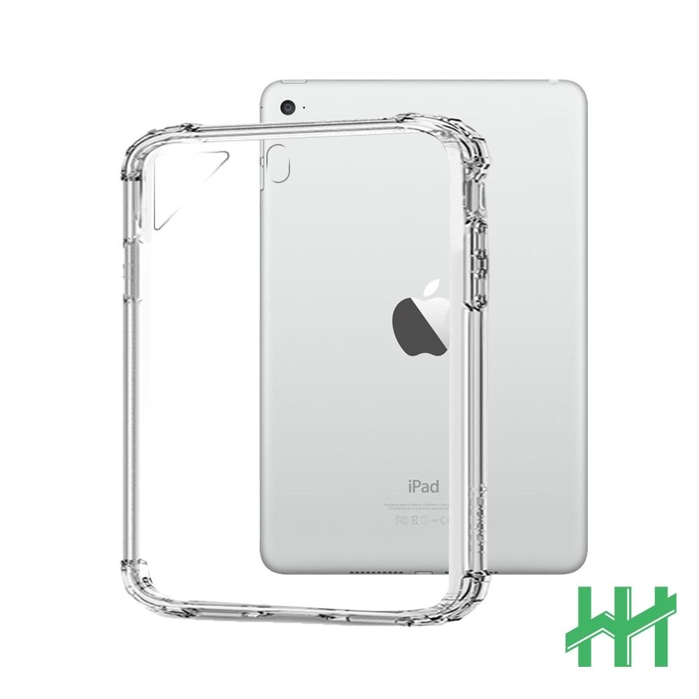 【HH】軍事防摔平板殼系列 Apple iPad mini 1/2/3 (7.9吋)
