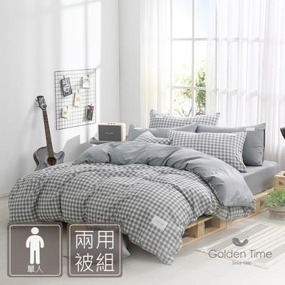 GOLDEN-TIME-文藝時代-200織紗精梳棉兩用被床包組(單人)
