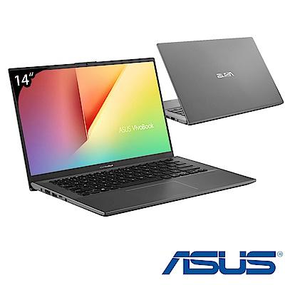 ASUS X412FA 14吋筆電(i5-8265U/4G/512G/Win 10H)