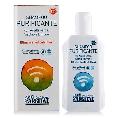 L ERBOLARIO 蕾莉歐 槲寄生柔順淨化洗髮精250ml