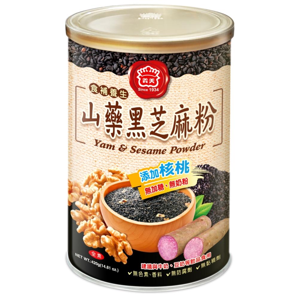 義美 山藥黑芝麻粉(420g)