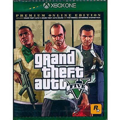 俠盜獵車手5 豪華線上版 GTA5 PREMIUM- XBOX ONE 中英文亞版