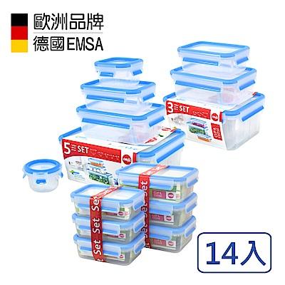 德國EMSA 專利上蓋無縫3D保鮮盒-PP材質-超值14入組