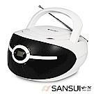 SANSUI山水CD/FM/AUX手提式音響(SB-D10)