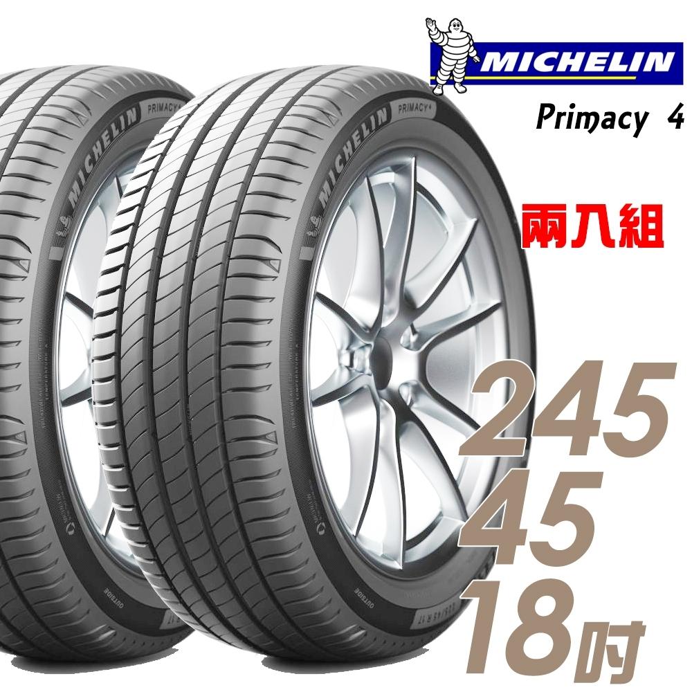 【米其林】PRIMACY 4 PRI4 高性能輪胎_二入組_245/45/18