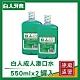 白人木醣醇+氟漱口水550ccx2入組 product thumbnail 1