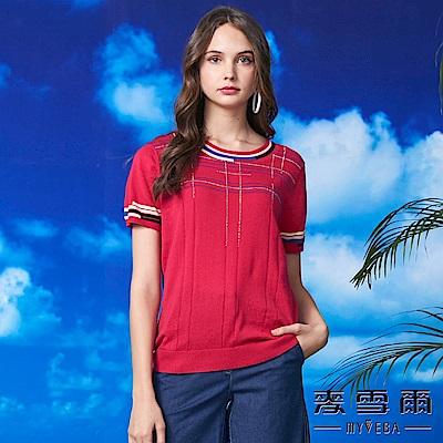 【麥雪爾】純棉水鑽幾何色塊針織衫-深玫紅