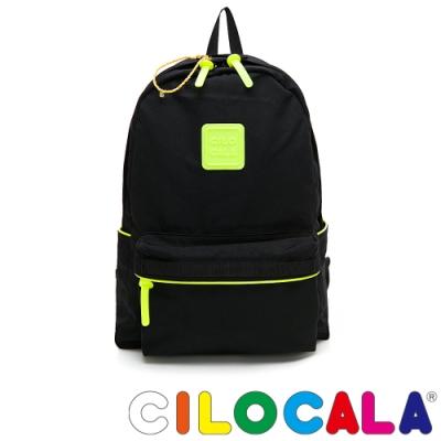 CILOCALA 限量版-亮彩尼龍防潑水NEON後背包-黃(大)
