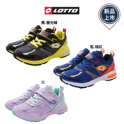 新品任選★Lotto義大利運動鞋 競速避震跑鞋款 369系列(大童段)