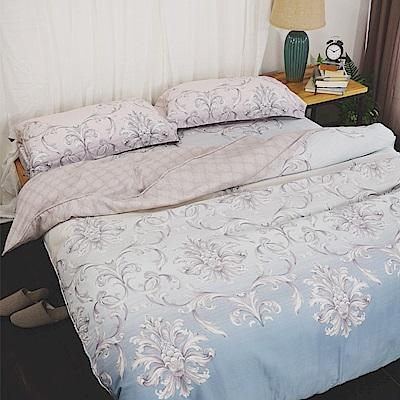 絲薇諾 40支天絲 娜芙蒂蒂 雙人四件式-薄床包鋪棉被套組
