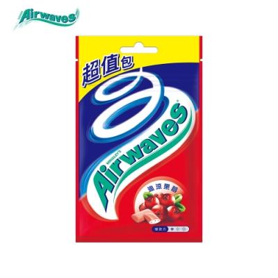 Airwaves 沁涼果莓超涼無糖口香糖(44粒超值包)