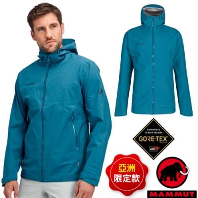 長毛象 亞洲限定 男新款 超輕量GoreTex防水防風透氣外套.夾克_藍寶石/龍膽花