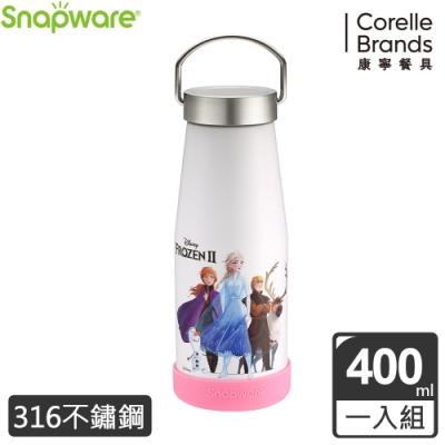(聯名款)康寧Snapware 冰雪奇緣超真空316不鏽鋼保溫杯400ml