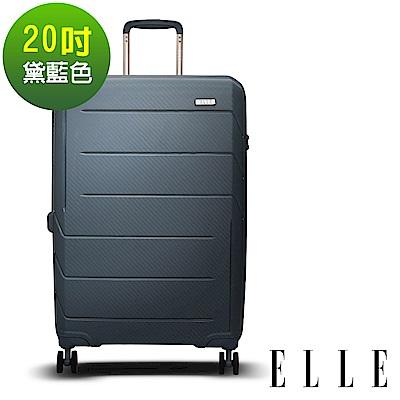 ELLE 鏡花水月系列-20吋特級極輕防刮PP材質行李箱-黛藍EL31210