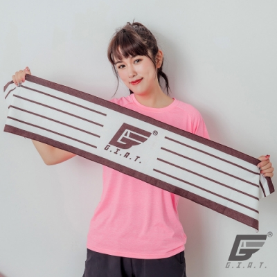 GIAT台灣製運動毛巾(純棉系列)-原創款咖
