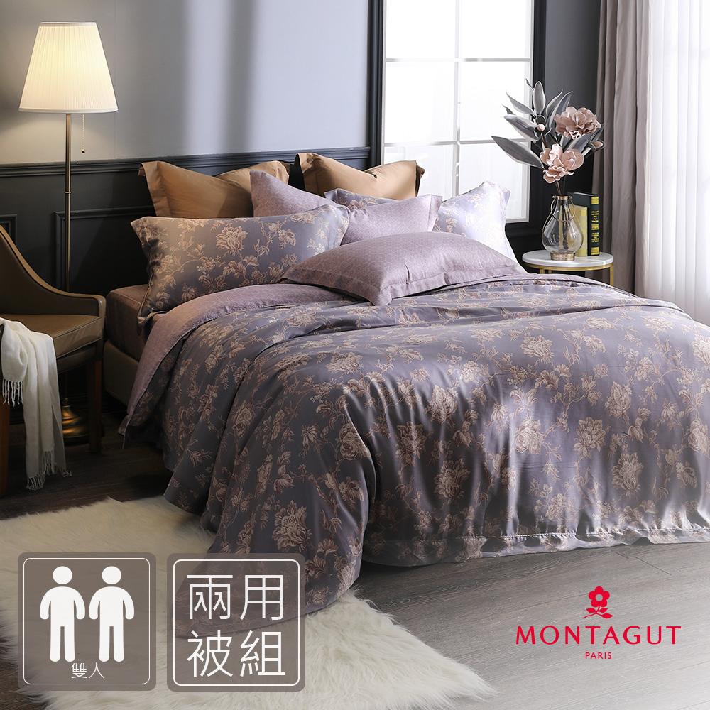 MONTAGUT-高雅法蘭西-100%天絲-四件式兩用被床包組(雙人)