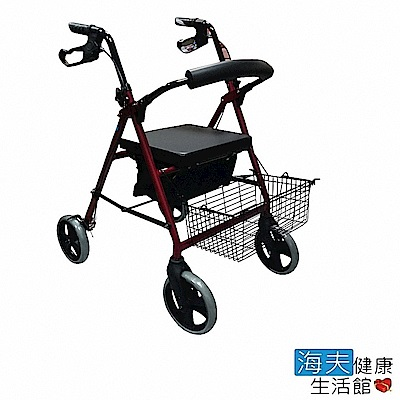 海夫健康生活館 富士康 鋁合金 可收合 助步車 (FZK-833)