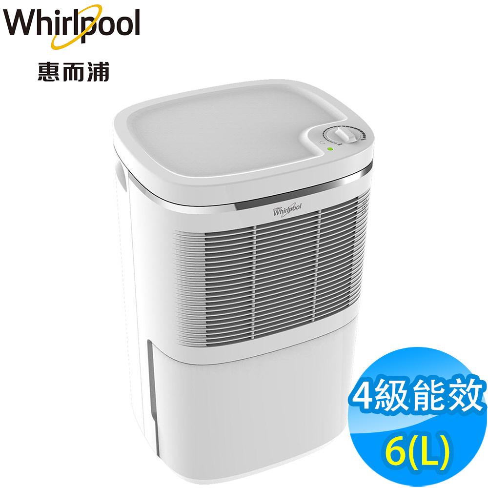 結帳折200 Whirlpool惠而浦 6L 4級節能除濕機 WDEM12W